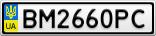 Номерной знак - BM2660PC