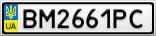 Номерной знак - BM2661PC