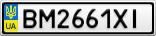 Номерной знак - BM2661XI