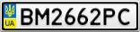 Номерной знак - BM2662PC