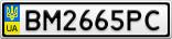 Номерной знак - BM2665PC
