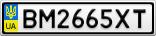 Номерной знак - BM2665XT