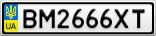 Номерной знак - BM2666XT
