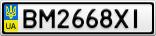 Номерной знак - BM2668XI