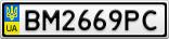 Номерной знак - BM2669PC