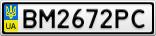 Номерной знак - BM2672PC