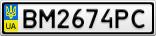 Номерной знак - BM2674PC