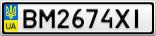 Номерной знак - BM2674XI
