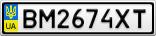 Номерной знак - BM2674XT