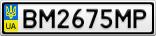 Номерной знак - BM2675MP