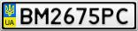 Номерной знак - BM2675PC