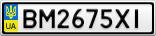 Номерной знак - BM2675XI