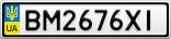 Номерной знак - BM2676XI