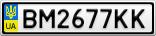 Номерной знак - BM2677KK