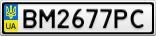 Номерной знак - BM2677PC