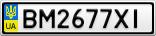 Номерной знак - BM2677XI