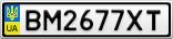 Номерной знак - BM2677XT