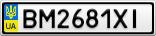 Номерной знак - BM2681XI