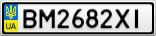 Номерной знак - BM2682XI