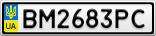 Номерной знак - BM2683PC