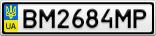 Номерной знак - BM2684MP