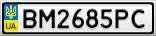 Номерной знак - BM2685PC