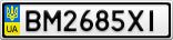 Номерной знак - BM2685XI