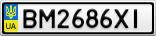 Номерной знак - BM2686XI