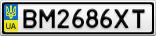 Номерной знак - BM2686XT