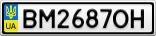Номерной знак - BM2687OH