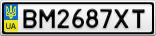 Номерной знак - BM2687XT