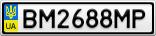 Номерной знак - BM2688MP