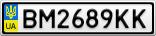 Номерной знак - BM2689KK