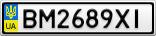 Номерной знак - BM2689XI