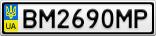 Номерной знак - BM2690MP