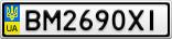 Номерной знак - BM2690XI