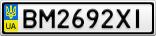 Номерной знак - BM2692XI