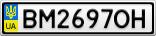 Номерной знак - BM2697OH