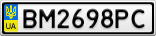 Номерной знак - BM2698PC