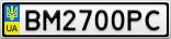 Номерной знак - BM2700PC