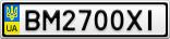 Номерной знак - BM2700XI