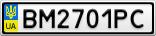 Номерной знак - BM2701PC
