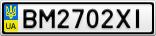 Номерной знак - BM2702XI