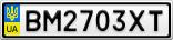 Номерной знак - BM2703XT
