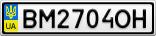 Номерной знак - BM2704OH