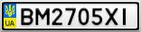 Номерной знак - BM2705XI