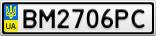 Номерной знак - BM2706PC