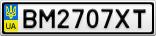 Номерной знак - BM2707XT