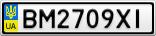 Номерной знак - BM2709XI