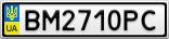 Номерной знак - BM2710PC